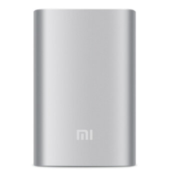 小米移动电源10000mAh高配版 银色