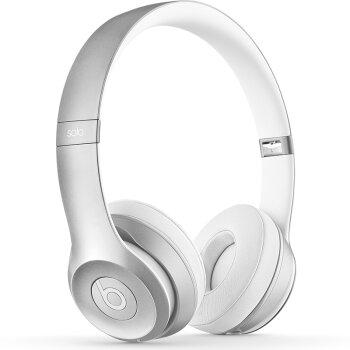 Bose QuietComfort 35 无线耳机-银色