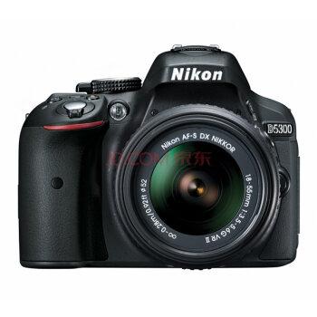 佳能(Canon) EOS 70D 单反套机