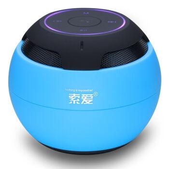 索爱(soaiy) S-35 蓝牙音箱 无线免提通话器 便携插卡迷你小音响
