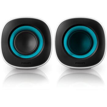 JBL Pebbles 音乐蜗牛 电脑小音箱 USB供电 低音炮